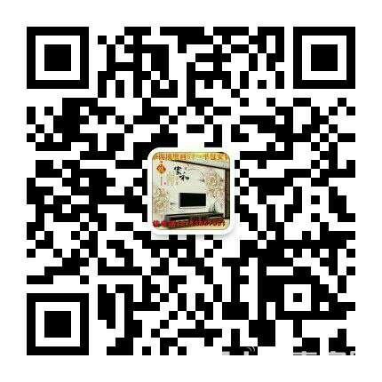 20181012_619685_1539336937085.jpg