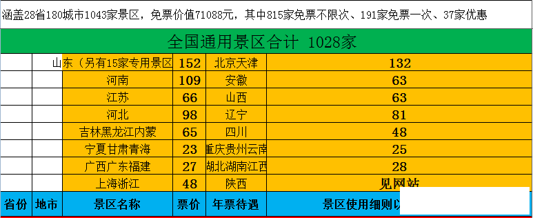 1510360179732.png