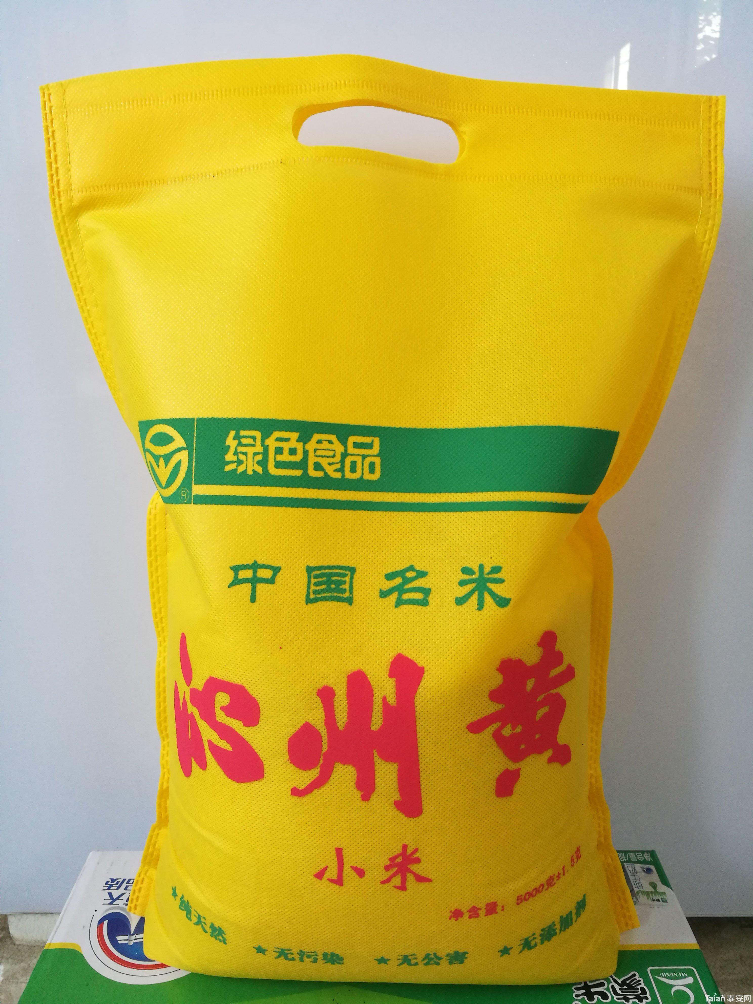 沁州黄小米袋.jpg