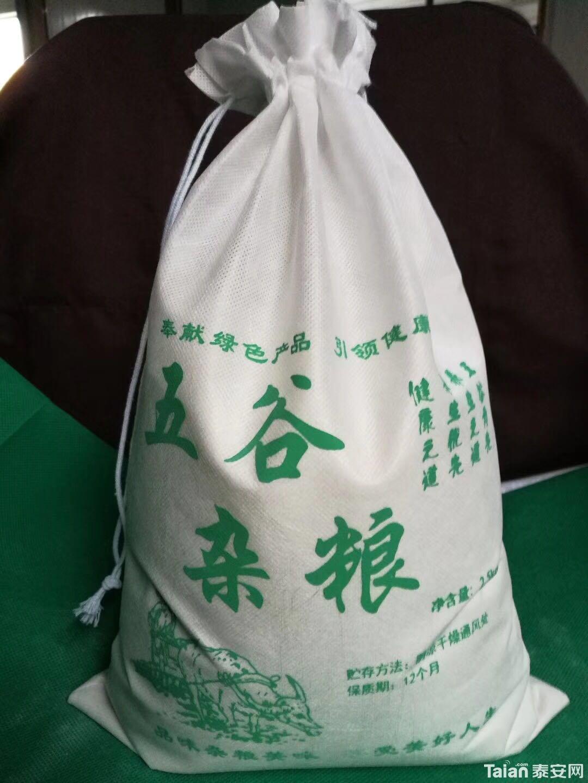 五谷杂粮袋.jpg
