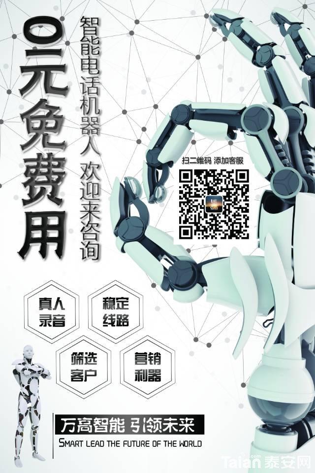 免费用机器人.jpg