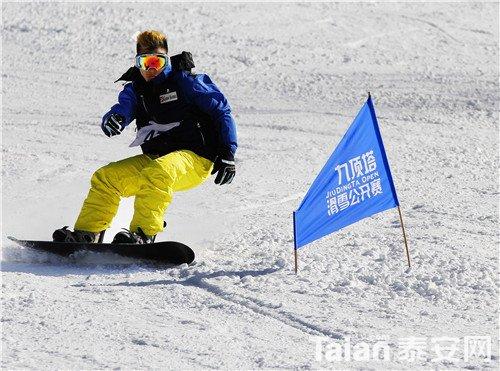 九顶塔滑雪 (1).jpg
