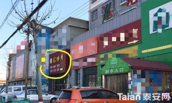 u=2088296187,2393027085&fm=173&app=49&f=JPEG.jpg