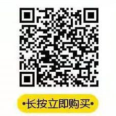 微信图片_20190309160915.png