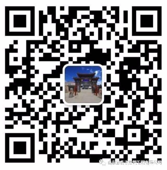 微信图片_20190323111332.jpg