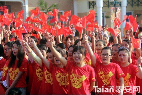 与国同庆 嗨玩不停——泰安方特国庆节即将开启盛世狂欢255.jpg