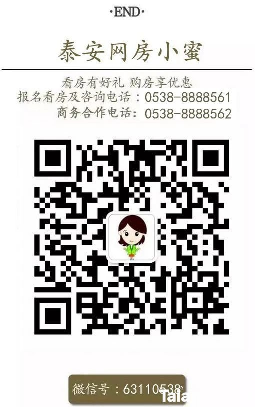 e59f81a904fad556b51fd58d28895651.jpg