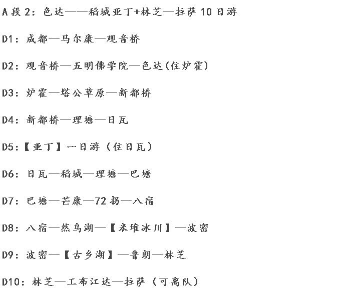9月3 - 副本 - 副本.png