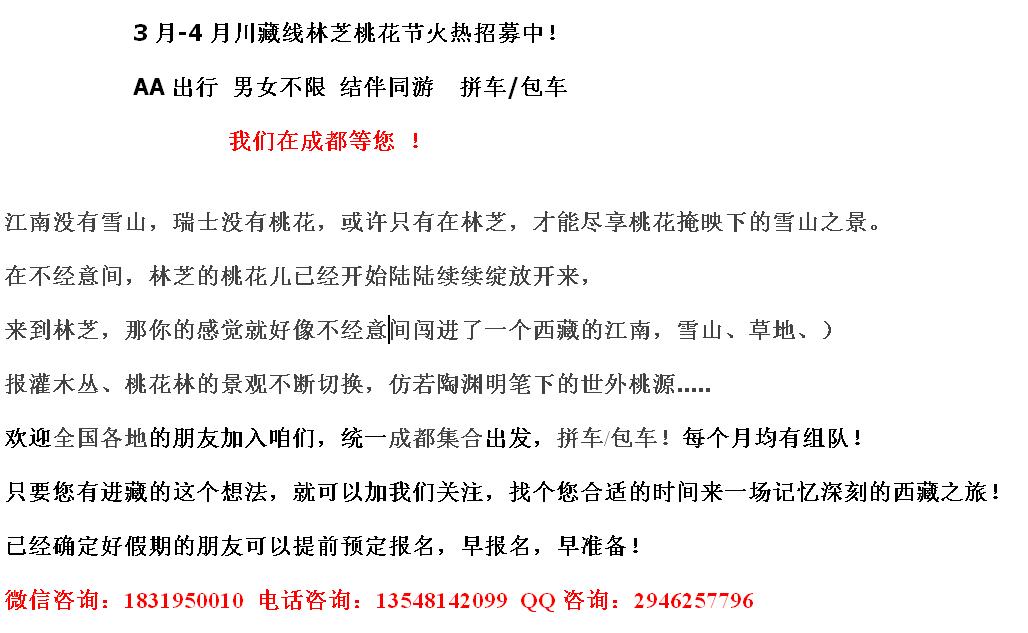 QQ截图20191229132647.png