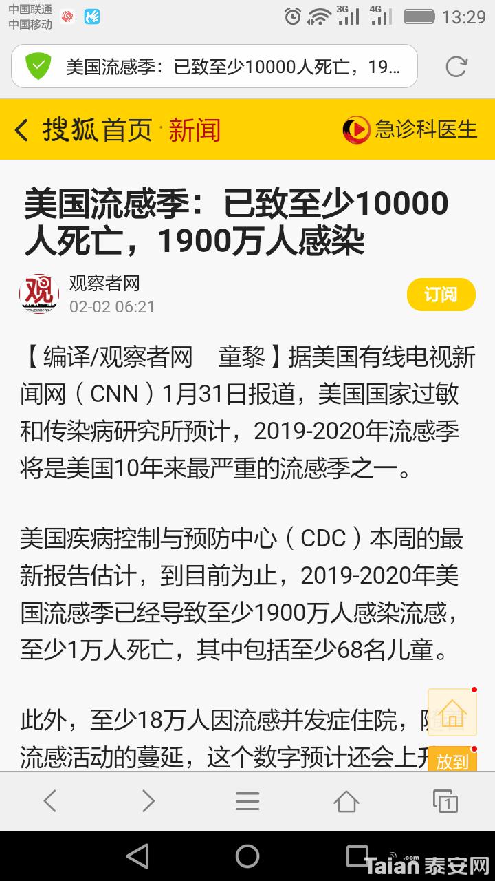 Screenshot_2020-02-02-13-29-58.png