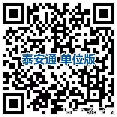 微信图片_20200213171445.jpg