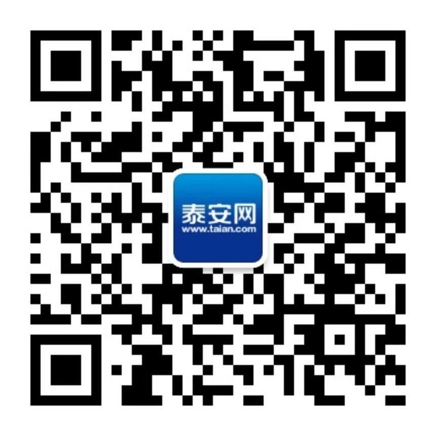 微信图片_20200210092458.jpg