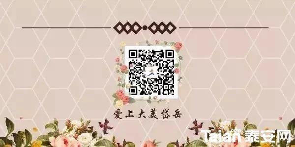 5985ef3a0c398fe808049f8d9c901936.jpg