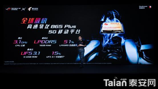 【新闻通稿】 ROG 2020新品发布会 天生高能释放994.png