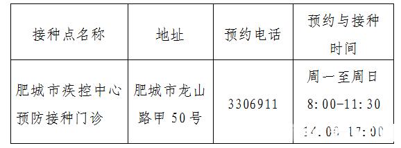 0034a0dc3e13e360d575e20bc1022c7f.png