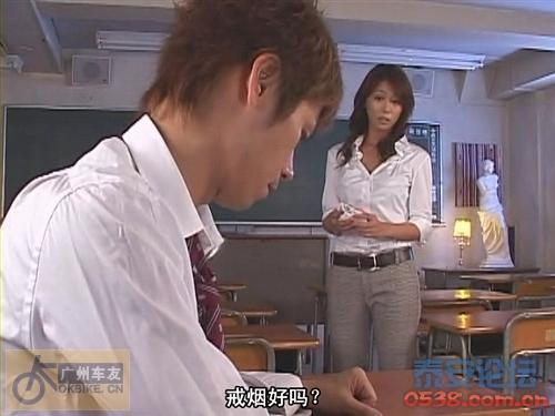 日本a片c_小日本的a片对年轻人也是有正面教育意义的