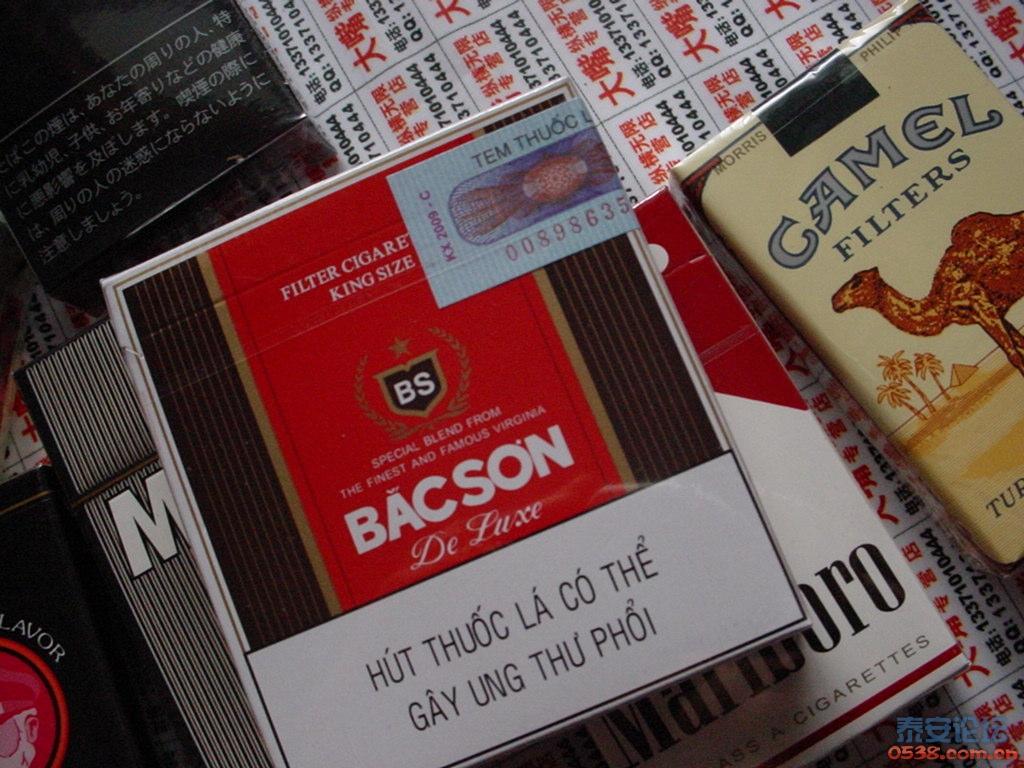 迎新年,即日起,大嘴通讯免费赠送越南香烟,内详