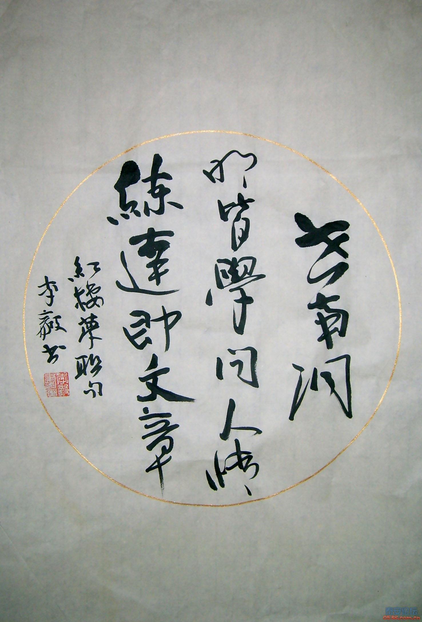 绘画,书法 ,纹身,旅行.我们的幸福生活>>>>>