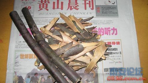 出售对癌症有疗效的野生山核桃树枝及树皮