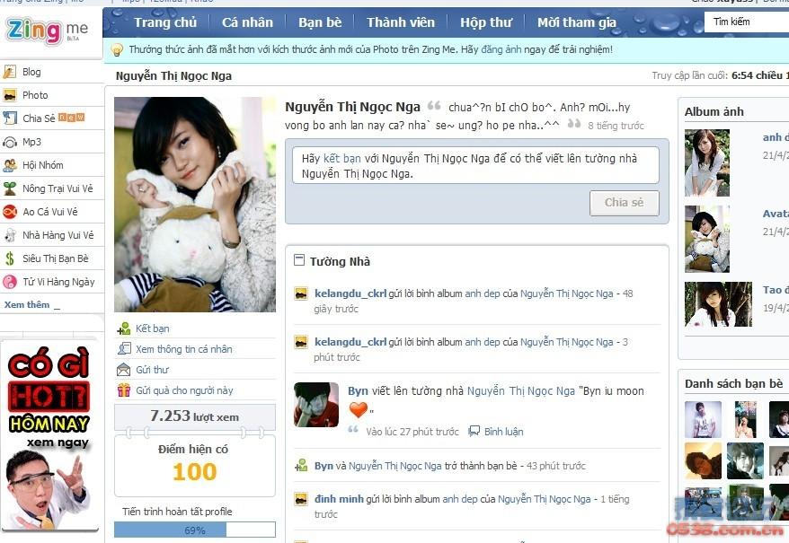 我玩越南QQ 聊越南美女 嘿嘿图片更新