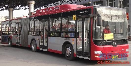 泰安公交车几点�z/i_开发区公交 - 泰安拉呱 - 泰安论坛 - powered by